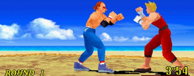 """20 lat istnienia marki """"Virtua Fighter"""""""