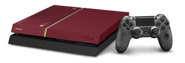 """PlayStation 4: Edycja limitowana z """"Metal Gear Solid"""" w Polsce!"""