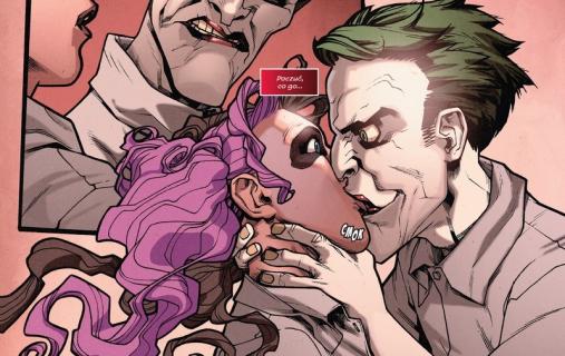 Komiks Suicide Squad: Nadzorować i karać w sprzedaży