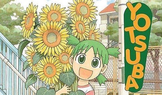 Yotsuba!, tom 1 – recenzja mangi