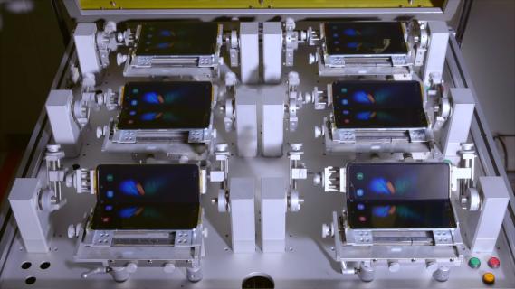 Samsung Galaxy Fold sprzedał się zaskakująco dobrze.
