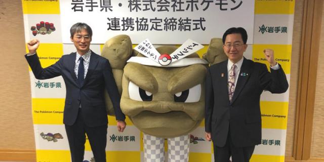 Pokemon Geodude został maskotką prefektury Iwate w Japonii