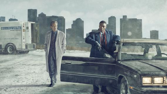 Miasto na wzgórzu: sezon 1, odcinek 1-3 - recenzja