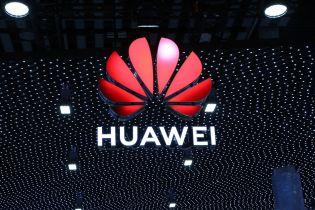 Hongmeng OS - w tym tygodniu możemy poznać nowy system od Huawei