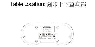 Nintendo Switch brata się ze SNES-em