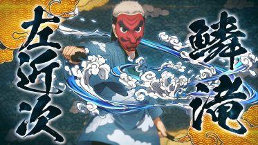Demon Slayer - Sakonji Urokodaki trafi do gry. Zwiastun przedstawia bohatera w akcji