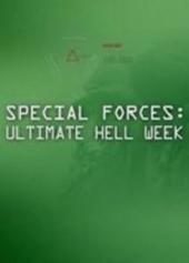 Siły Specjalne: Czas w piekle
