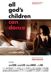 Wszystkie Boże dzieci tańczą