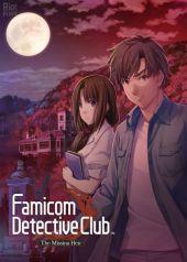 Famicom Detective Club: The Missing Heir