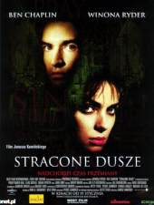 Stracone dusze