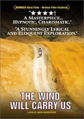 Uniesie nas wiatr