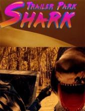 Porażenie rekina