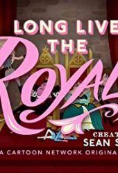 Kroniki rodziny królewskiej