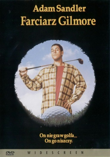 Farciarz Gilmore