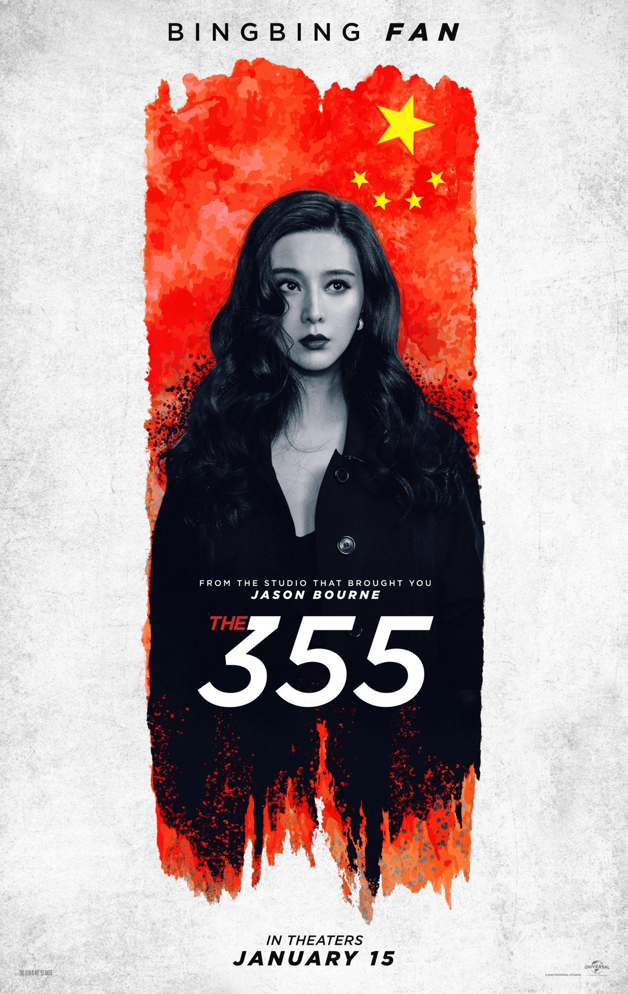355 - plakat